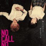 映画『NO CALL NO LIFE』|過去実績映画作品|株式会社キアロスクーロ撮影事務所
